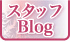小さいブログリンク