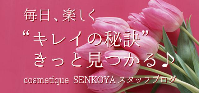 春を彩る!お洒落ネイル(*^^*)