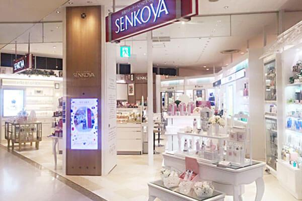 ゆめタウン高松店の店舗写真