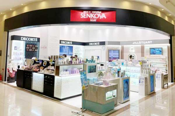 ゆめタウン徳島店の店舗写真